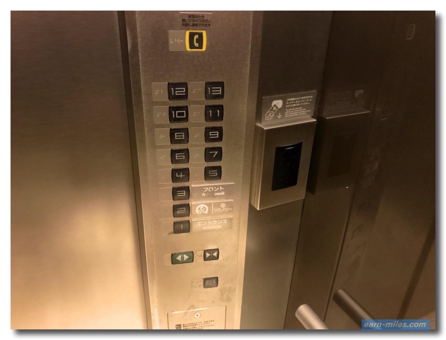 レム鹿児島エレベーター