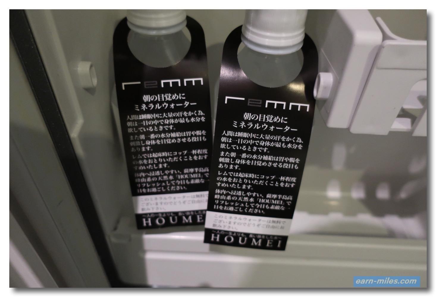 レム鹿児島冷蔵庫2